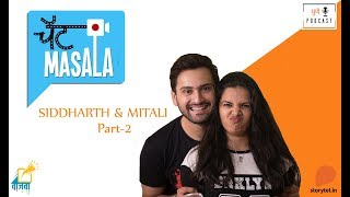 Chat Masala ft.Siddharth & Mitali Part 2 | | Pune Podcast | Marriage | Love story| Storytel