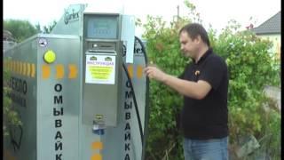 видео Новинки вендинговых автоматов 2016
