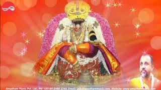 Gambar cover Sri Lakshmi Narasimhathi Prabathi || Sri Ahobila Madam Nithyanusanthanam-1 || M.V.Ananda