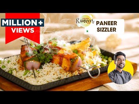 Easy Paneer Sizzler Restaurant style at home | पनीर शाश्लिक सिज़्ज़्लर घर पे | Chef Ranveer Brar