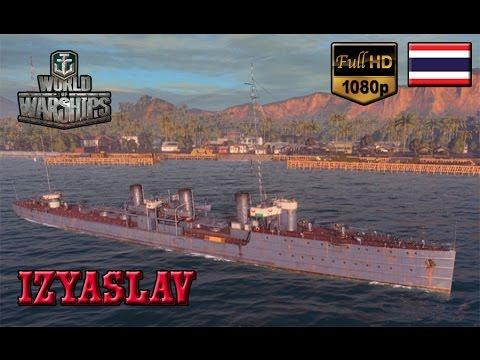 [BHG]World of Warships: Izyaslav  Happy new years 2016