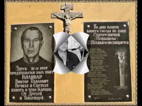 В Одессе копы забрали каннабис, который должен был облегчить ... | 360x480