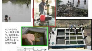 社会科・国際理解(城下小6年)安全な水で国際支援の話をした。自然界の...