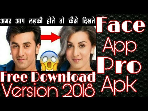 face app pro apk 2018 || face app pro full apk || latest version || veertech
