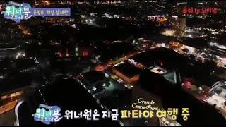 Download lagu Wanna One Travel season 2 in Thailand ep.5