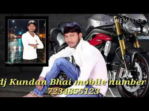 DJ Chandan Kundan competition dialogue song