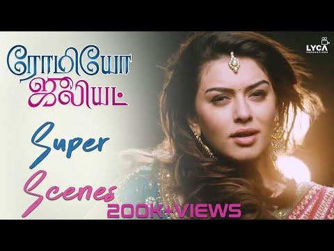 Hanshika Impresses Jayam Ravi - Romeo Juliet | Scene | Lyca Productions