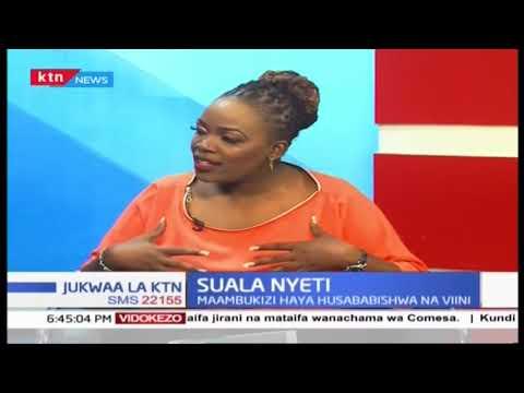 Suala Nyeti: Kuzuia