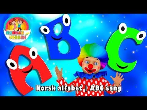Norsk alfabet | ABC sang | Alfabetsang | Norwegian Alphabet Song | Norske Barnesanger