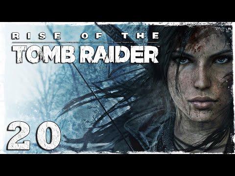 Смотреть прохождение игры [Xbox One] Rise of the Tomb Raider. #20: В обороне.