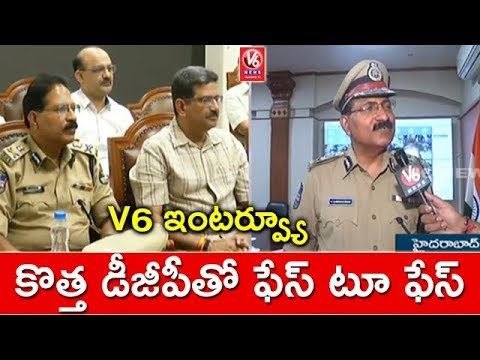 Telangana New DGP Mahender Reddy Exclusive Face To Face Interview | V6 News