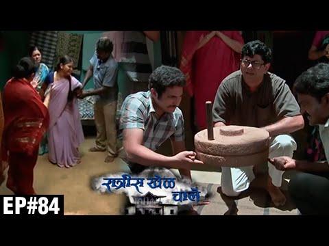 Ratris Khel Chale | 28th May 2016 Episode | Zee Marathi Serial