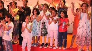 مهرجان صيف عرعر - 37