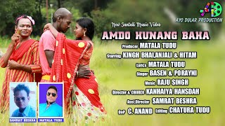 Gambar cover Amdo Hunang Baha New Santali Full HD VIDEO 2019 || Anjali,King & Hitam