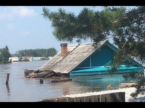 Наводнение в Иркутской области Flooding In The Irkutsk Region