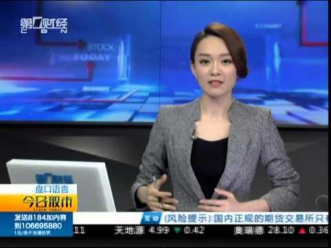 【今日股市】20160509完整版:暴跌完成时,下跌进行时?