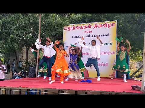 Children day program in salavakkam Panchayat Union primary school