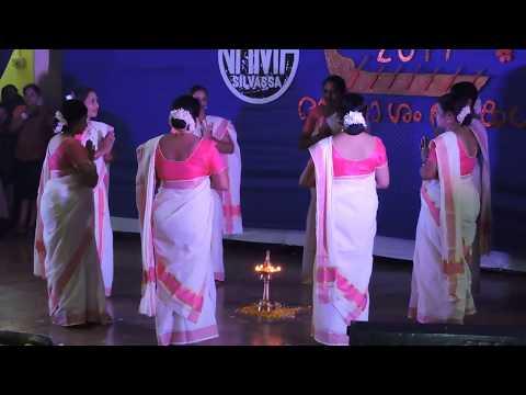 Thiruvathira  - {Song Sarasa dalanayana , kovalanum & mangalam }  NHMA Silvassa Onaghosham -2017