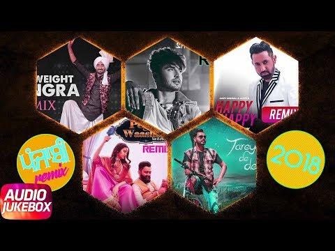 Remixes Bash | Audio Jukebox | Punjabi Remix Songs Collection 2018 | Speed Records