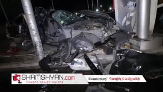 Ողբերկական ավտովթար Երևանում BMW ն մխրճվել է բենզալցակայանի տարածք և վերածվել է մետաղե ջարդոնի