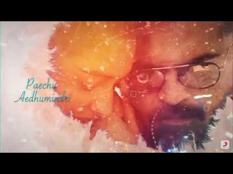 Mazhai Kuruvi Song WhatsApp Status Lyrics- Chekka Chivantha Vaanam - AR Rahman - Mani Ratnam - Simbu
