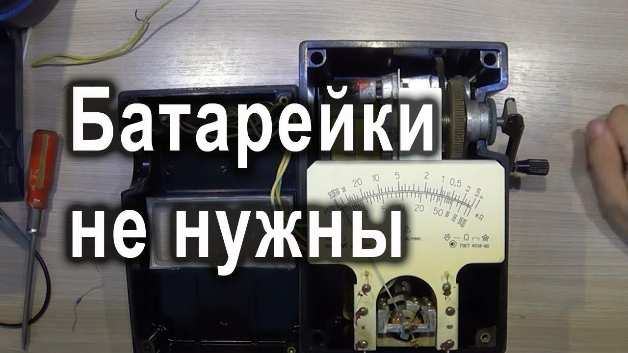 Мегаомметр М4100/3 обзор, проверка, что внутри