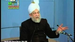 Arabic Darsul Quran 13th Febraury 1995 - Surah Aale Imraan verses 184-185 - Islam Ahmadiyya