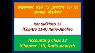 Kontada Klaso 12 (Ĉapitro 11-B) Ratio-Analizo (esperanto)