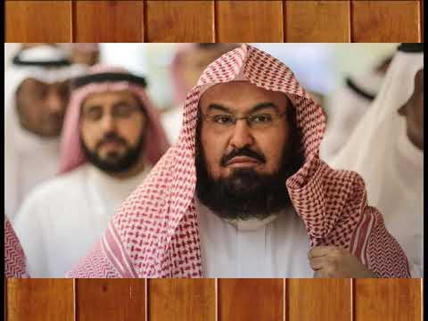Beautiful Quran Recitation by Abdul Rahman Al Sudais  #4   An Nisa