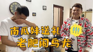 Rural Life with Laofei : getting T-shirts parcel from Nanguamei