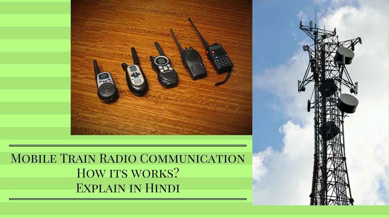Mobile train radio communication   duplex (telecommunications.
