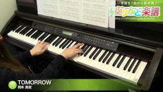 使用した楽譜はコチラ http://www.print-gakufu.com/score/detail/53328...