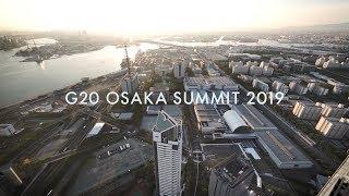 G20 Osaka Summit Digest Video / G20大阪サミット ダイジェスト動画