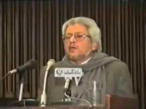 Who is Maulana Amin Ahsan Islahi and What is Tadabbur al Quran | Javed Ahmad Ghamidi