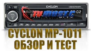 Автомагнітола Cyclon MP-1011. Огляд і включення.