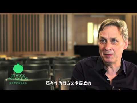 The Wagner Interviews: Stephen Johnson