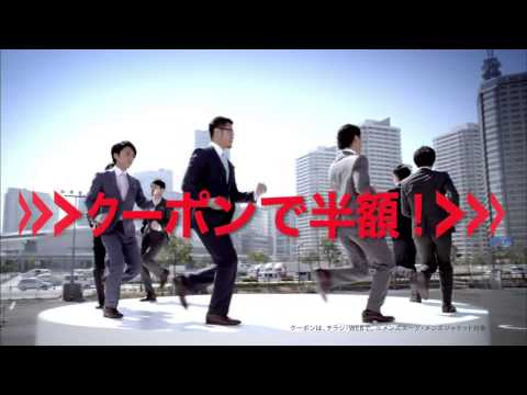 Aoyama Tailor Commercial [World Order]