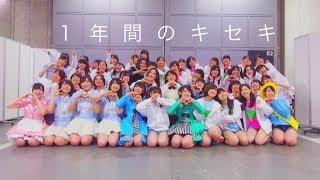 「AKB48 Team 8 1...
