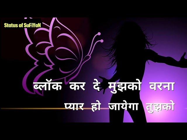 Attitude is my Style boy Status in Hindi