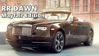 شاهد: رولز-رويس تطلق نسخة فريدة من نوعها من سيارتها Dawn
