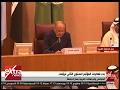 غرفة الأخبار | كلمة أبو الغيط في المؤتمر السنوي الثاني لرؤساء المجالس العربية