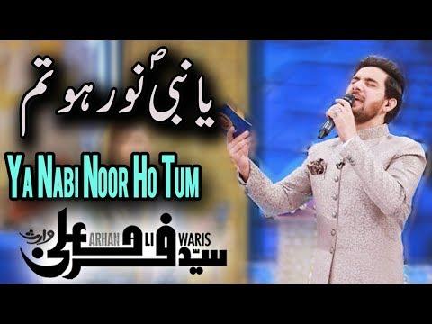 Farhan Ali Waris   Ya Nabi Noor Ho Tum   Naat   Ramadan 2018   Aplus