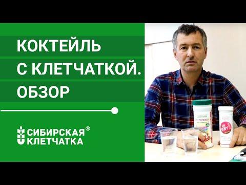 Клетчатка растительная Сибирская Женские травы - «Не