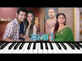 Download Sakhya Re | Colors Marathi | Title Track | Instrumental On Keyboard | (Subscriber Request) MP3 song and Music Video