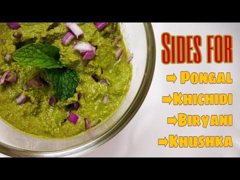 Pudina Chutney Recipe : A Chutney for Biryani, Khushka, Khichdi, Pongal