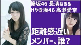 【関連動画】 欅坂46 平手友梨奈 原田葵 好き嫌いが多いのに大好物はき...