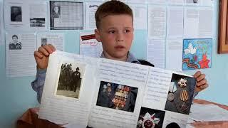 "Конкурс сочинений в школе ""6"