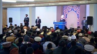 Cuma Hutbesi 16-10-2015 - Islam Ahmadiyya