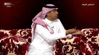 عادل الملحم - ساعات أحمد الفريدي في الملاعب باتت معدودة إلا أن يجد ناصح أمين #برنامج_الخيمة
