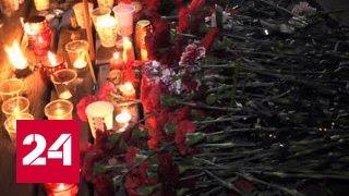 Крушение Ту-154: в Сочи прибывают родные и близкие погибших